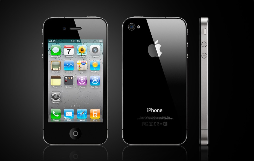 Sell or Trade in Apple iPhone 4 16GB A1332 - AT&T Cell Phone